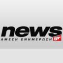 News.gr