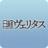 The profile image of nikkei_veritas