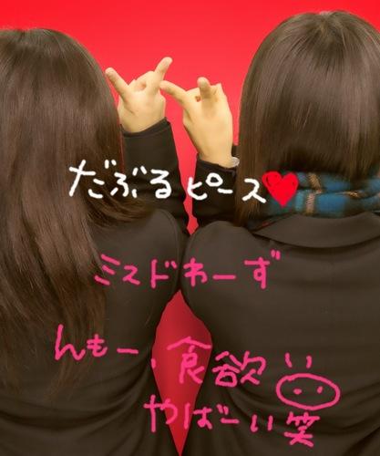 鈴木茜の画像 p1_18