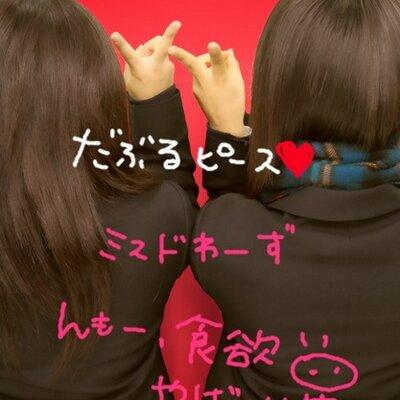 鈴木茜の画像 p1_15