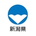 新潟県広報広聴課 (@Niigata_Press)