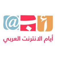ArabicWebDays