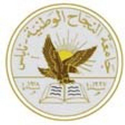An-Najah N. Univ.