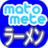 The profile image of matomete_ramen
