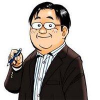 党首(球技ライター大島) | Social Profile