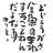 wii_mitsuwo