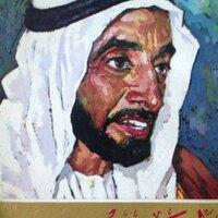 @emiratesbooks