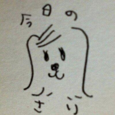 いとう ゆうこ | Social Profile