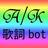 8storm8_bot