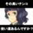 a_suzuki1919