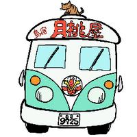 島宿月桃屋   Social Profile
