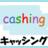 kariirecashing