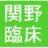 chiken_sekino