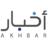 AkhbarTweets profile
