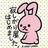 atsumi_repo