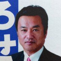 廣瀬 親吾 水上村長  | Social Profile