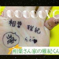 くま吾郎/★ | Social Profile