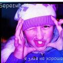 Ника Якимова  (@0207Nika) Twitter