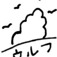 浜辺のウルフ | Social Profile