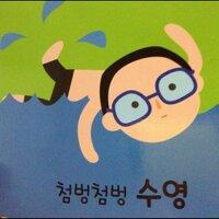 황현택 HWANG HYUN-TAEK | Social Profile