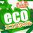 札幌買取リサイクルのエコスタイル