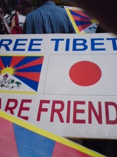 切葉鳩@Free Tibet Social Profile