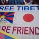 切葉鳩@Free Tibet