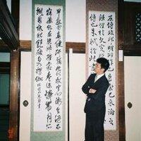 tata MITSUMA | Social Profile