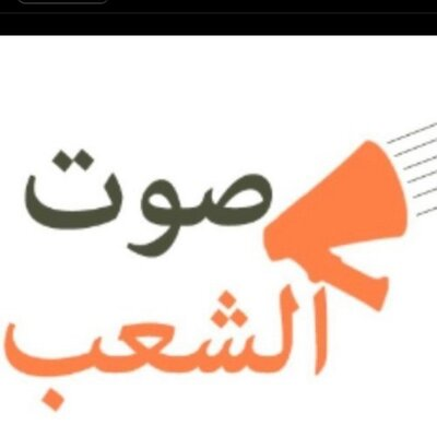 metlak.alhajeri | Social Profile