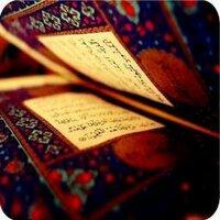 islami_sozler