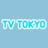 テレビ東京LOVE♡