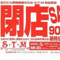 S.T.M trend complex | Social Profile