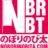 nobori_nobita