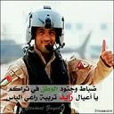 خالد بوسيف (@000434) Twitter