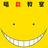 chirashi_fine