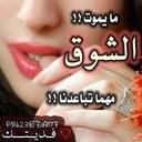ahmed 0569181708 (@007Ahmde) Twitter