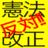 @han_kaiken_bot