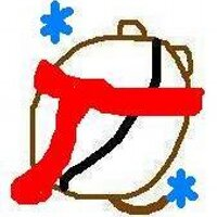 やまね公開リストと#twremix遠慮中 | Social Profile