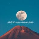 •  محمد الحميد  ๏̯๏ (@009_wkn) Twitter