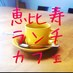 h.kawakami