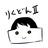 The profile image of ___RIKUDON___