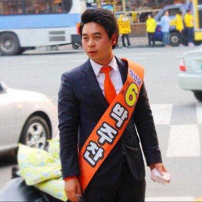 박주찬  | Social Profile