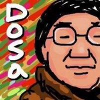 도사 | Social Profile