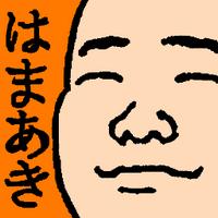 Hamaaki はまあき | Social Profile