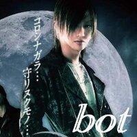 命華(メイファ)bot | Social Profile