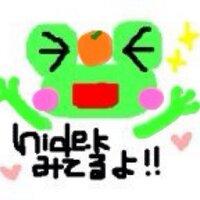 kaede | Social Profile