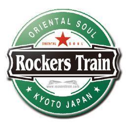 rockerstrain_t