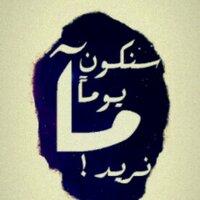 @moony_khaled