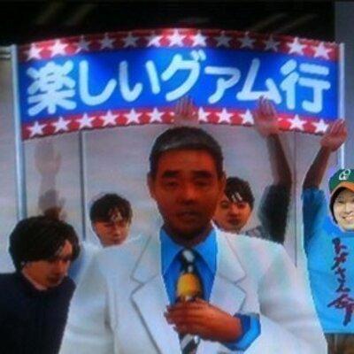 井苅富雄 (富雄会) | Social Profile