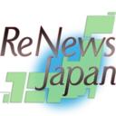 リニュースジャパン 公式